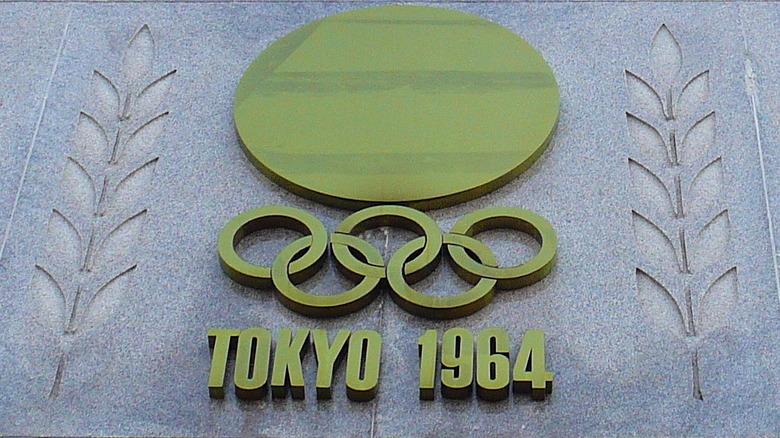 Tokyo 1964 sign