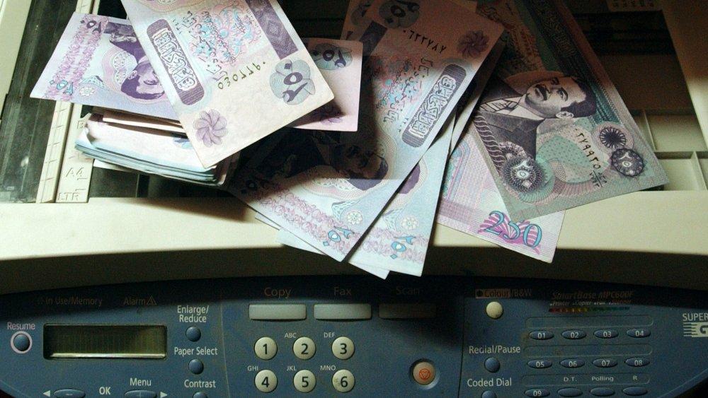 money photocopier