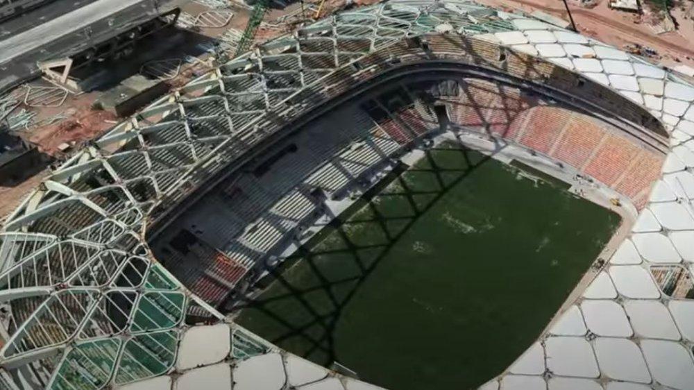 Brazil empty stadium