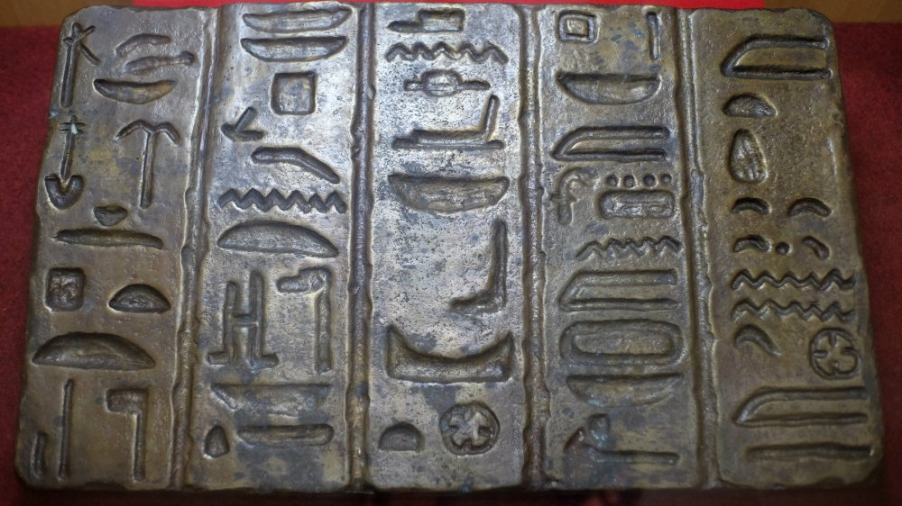 Ancient Mesopotamian tablet