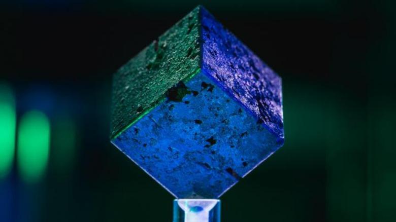 Heisenberg Cube, Pacific Northwest National Laboratory