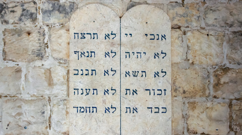 Stone tablets with Hebrew