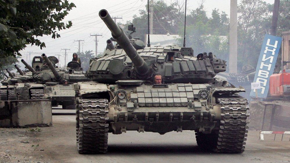 Russo-Georgian War 2008