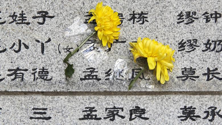 Nanking memorial