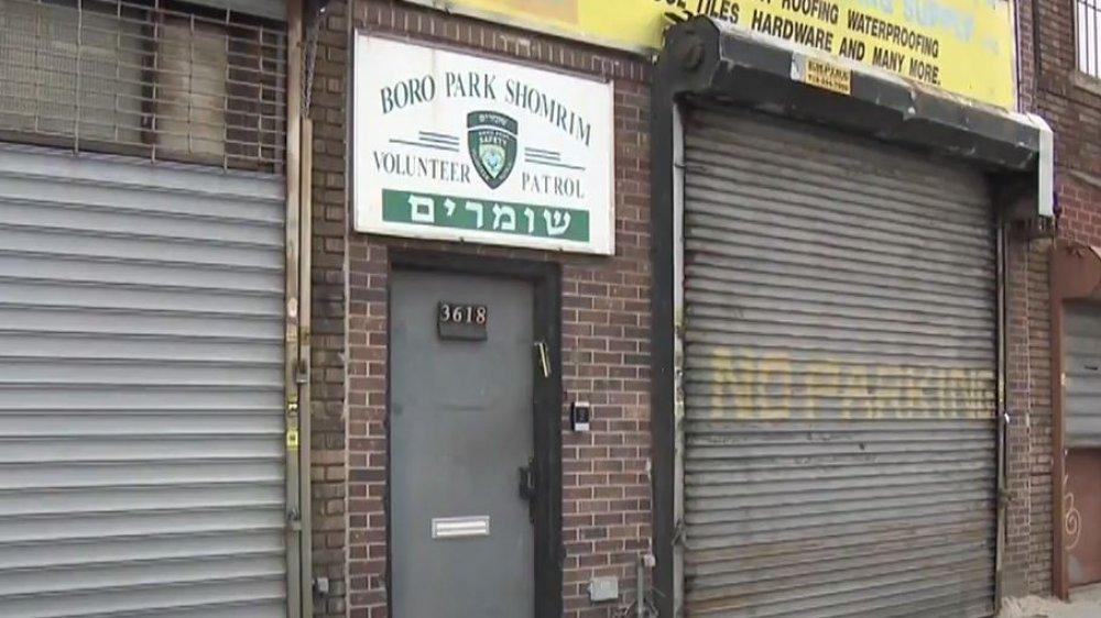Shomrim Brooklyn