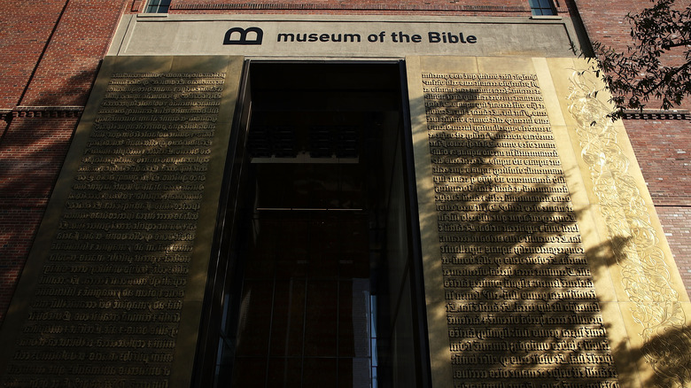 Front entrance at the Museum of the Bible