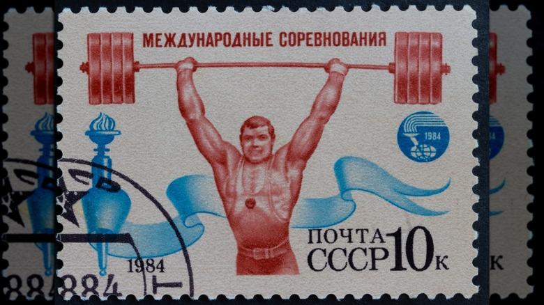 USSR stamp celebrating 1984 Friendship Games