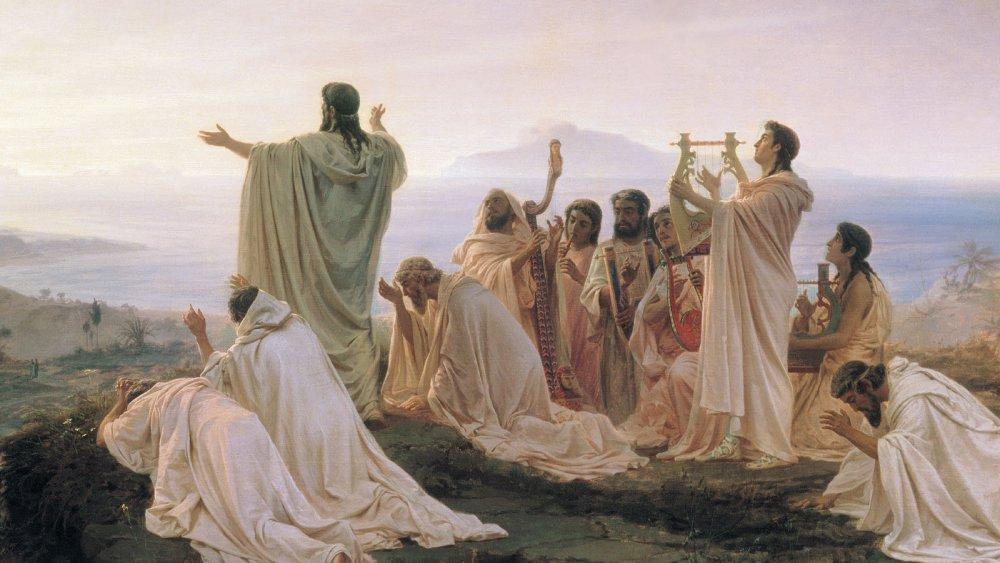 Pythagoras celebrates the sunrise