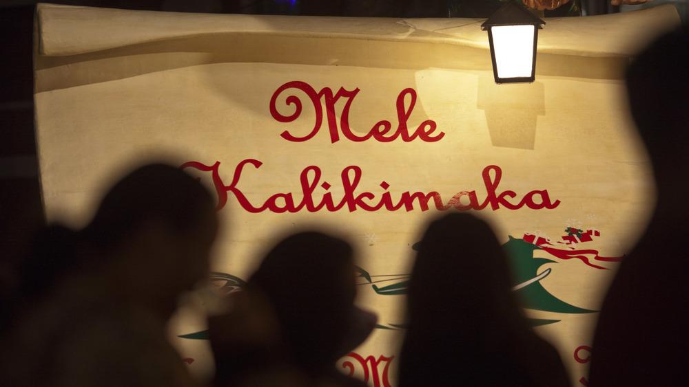 Mele Kalikimaka writen on wall