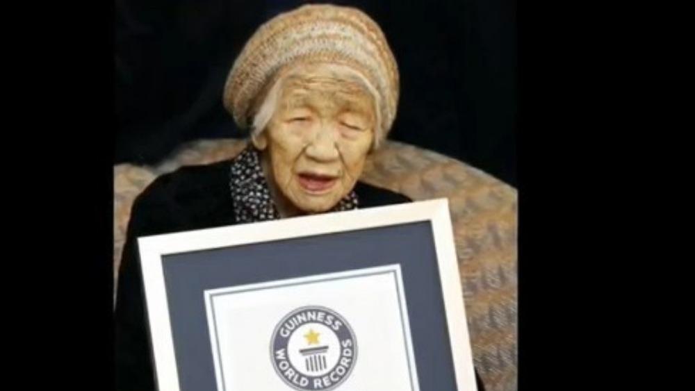 Kane Tanaka, World Record certificate